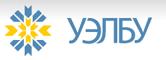 Логотип УЭЛБУ