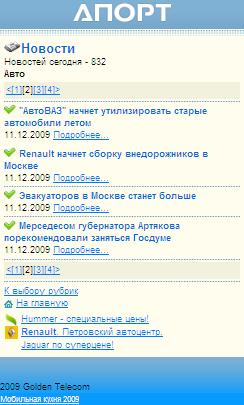 news_auto