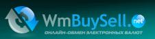 Логотип WmBuySell