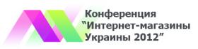 Лого Интернет-магазины Украины 2012