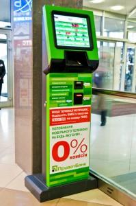 terminal-privatbank