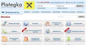 Сайт Plategka