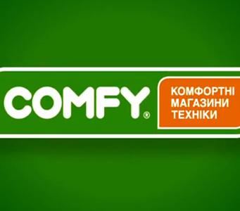 Лого Comfy