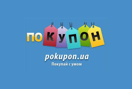 Лого Покупон