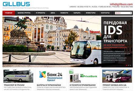 Сайт GillBus