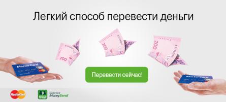 Banner_MC_ru_new