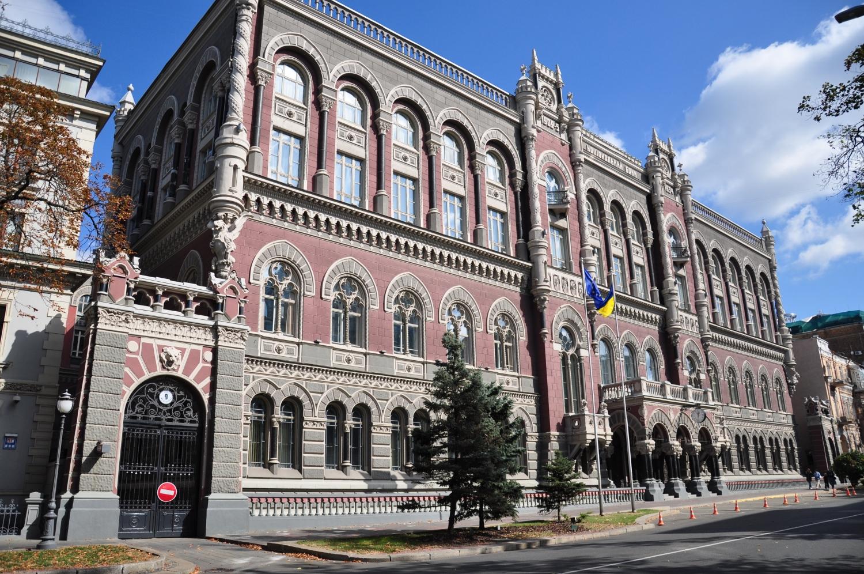 Европейские эксперты: Украина может остаться без инвесторов из-за рвения НБУ