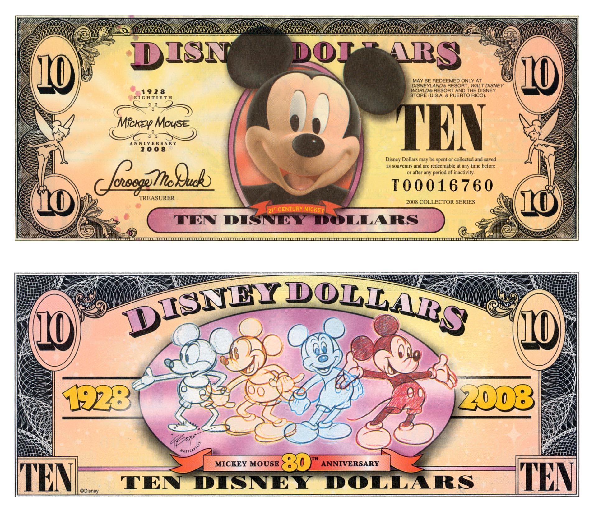 Как сделать игрушечные деньги картинки